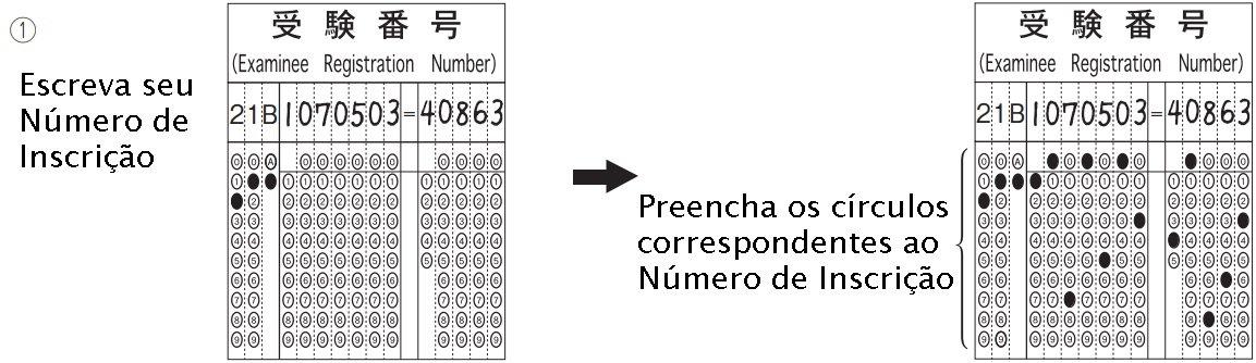 01-JukenManual